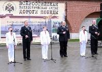 Смотр-конкурс патриотических объединений Тульской области, Фото: 9