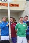 IX Международный турнир по мини-футболу среди команд СМИ, Фото: 4