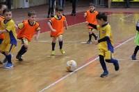 Детский футбольный турнир «Тульская весна - 2016», Фото: 14