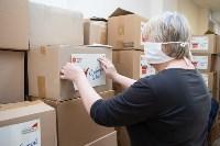 Бесплатные наборы продуктов и товары первой необходимости, Фото: 2