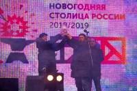 закрытие проекта Тула новогодняя столица России, Фото: 28