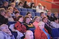 Алексей Новогородов в кинотеатре «Родина», Фото: 5