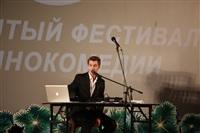 Улыбнись, Россия! , Фото: 102