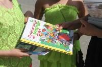 День защиты детей от Госавтоинспекции, Фото: 7