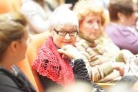 Анастасия Заворотнюк в Туле, Фото: 58