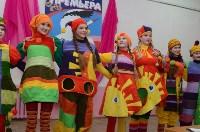 В Туле подведены предварительные  итоги фестиваля детского творчества «Твоя премьера» , Фото: 5