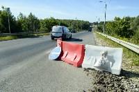 Яма на Щекинском шоссе , Фото: 2