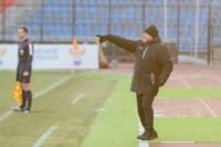 """""""Арсенал""""-""""Урал"""". 29.11.2014, Фото: 128"""