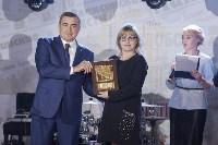 За проект «Школодром» команду «Слободы» наградили премией и  пряником, Фото: 8