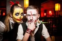 Хэллоуин в Суши-Хаус, Фото: 43