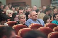 """Концерт группы """"Моральный кодекс"""", Фото: 14"""