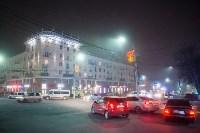 Вечерний туман в Туле, Фото: 29