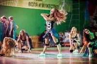 Плавск принимает финал регионального чемпионата КЭС-Баскет., Фото: 86