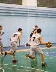 Тульская Баскетбольная Любительская Лига. Старт сезона., Фото: 75