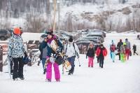 День снега в Некрасово, Фото: 37