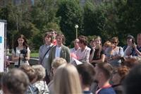 Алексей Навальный, Фото: 6
