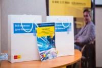 «Дом.ru Бизнес» представил видеонаблюдение для защиты вашего бизнеса, Фото: 8