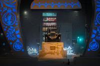 В Туле у памятника «катюше» появилась подсветка, Фото: 2