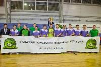 Кубок сборных дивизионов - 2016, Фото: 153