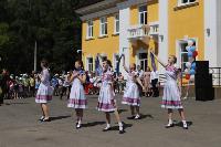Открытие ДК Болохово, Фото: 55