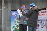 В Туле состоялась традиционная лыжная гонка , Фото: 80