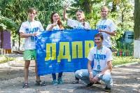Молодёжная Партийная Школа ЛДПР , Фото: 5