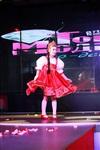 Алина Чилачава представит Тулу на шоу «Топ-модель по-детски», Фото: 87