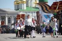Парад Победы. 9 мая 2015 года, Фото: 123