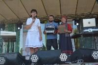 Фестиваль Двенадцать ключей. 4 июля 2015, Фото: 1