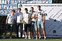 Игроки «Арсенала» награждают победителей Летнего Кубка ТГФФ., Фото: 89