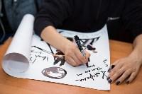 Мураками в М2, 8.02.2015, Фото: 5