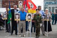 День ветерана боевых действий. 31 мая 2015, Фото: 14