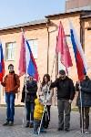 День народного единства в Тульском кремле, Фото: 65