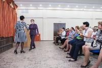 Педагогический совет - 2017, Фото: 43