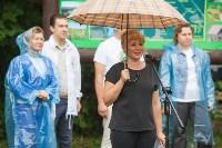 На экотропе «Малиновая засека» прошел Всероссийский субботник, Фото: 23