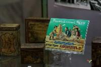 В музее самоваров открылась кондитерская витрина, Фото: 6