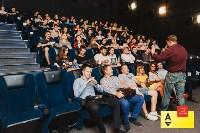 В Туле прошел вечер главных сериальных премьер этого лета, Фото: 59