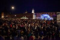 Закрытие Дней МГИМО в Тульской области, Фото: 36