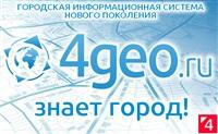 4GEO, городской информационный сайт, Фото: 1