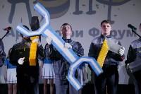 Узловские студенты стали лучшими на «Арт-Профи Форуме», Фото: 9
