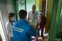 Тульские волонтеры вручили подарки ветеранам войны и труженикам тыла, Фото: 11