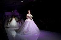 Показ свадебной моды от дома невест Garden of Eden, Фото: 187