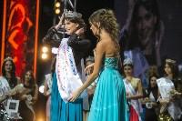 Обладательницей главной короны стала 18-летняя Александра Черепанова из Владивостока, Фото: 5