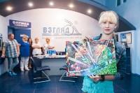 Клиника «Взгляд» наградила победителей конкурса «Детский взгляд в космос», Фото: 7