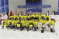 Международный детский хоккейный турнир. 15 мая 2014, Фото: 119