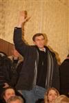 Встреча Губернатора с жителями МО Страховское, Фото: 61