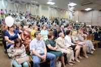 День российской почты - 2016, Фото: 39