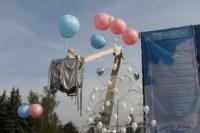 """Социальная акция """"Человек родился"""" на площади Ленина в День города , Фото: 5"""