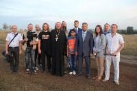 Освящение Новомосковска, 28.08.2015, Фото: 16