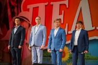 """""""Уральские пельмени"""" в ТУле, Фото: 27"""